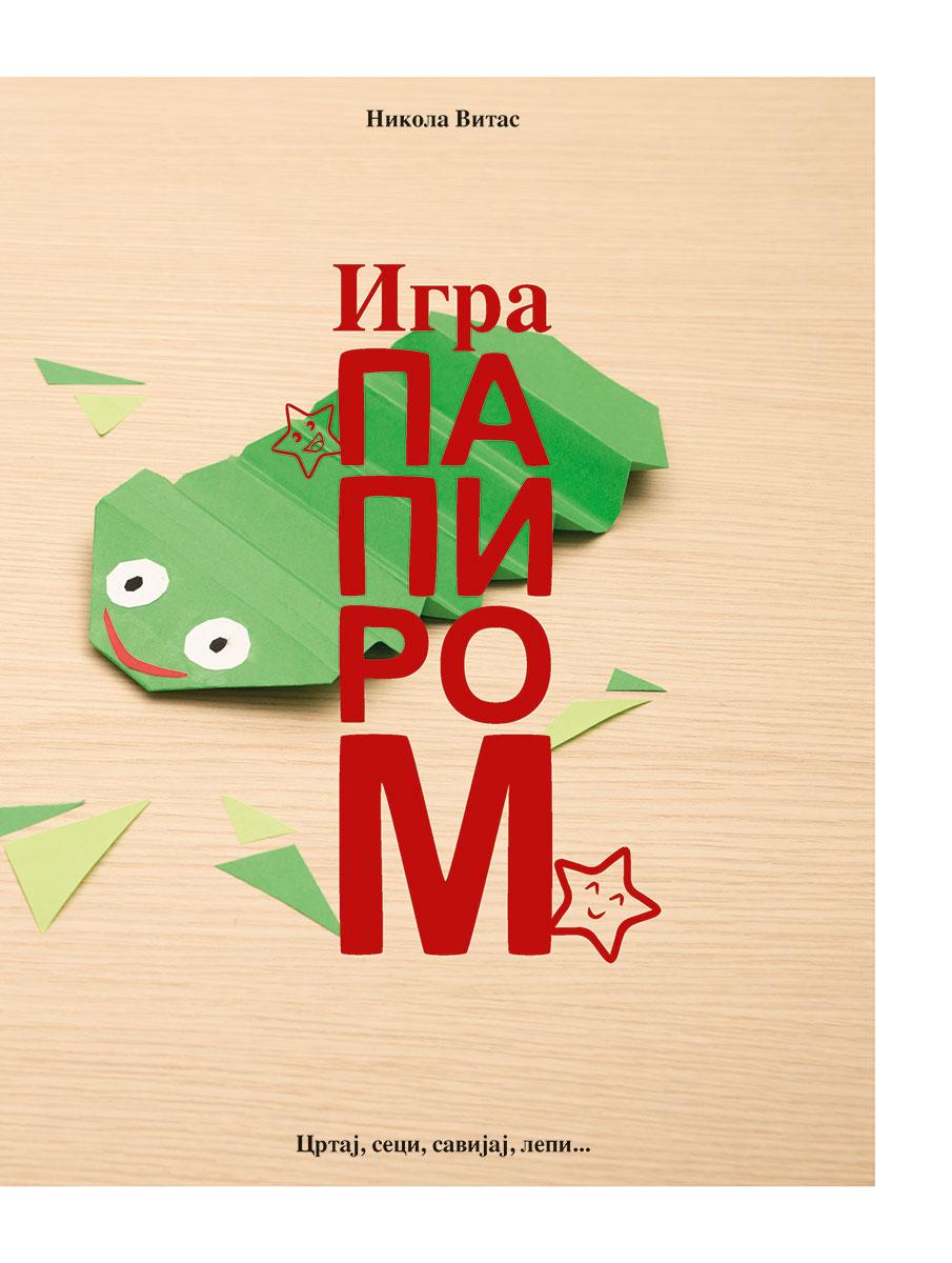 Igra papirom, Nikolas Vitas - decje origami