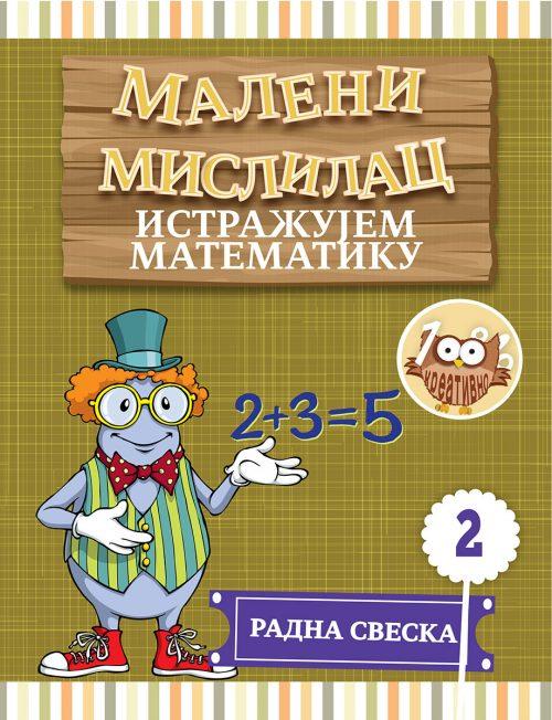 Maleni Mislilac - istrazujem matematiku