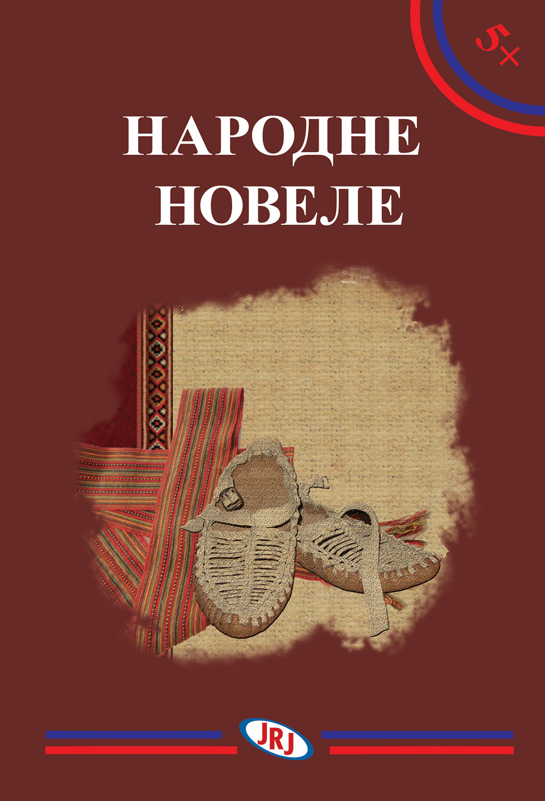 Narodne Novele - lektira