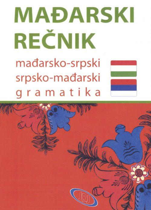 Mađarski rečnik