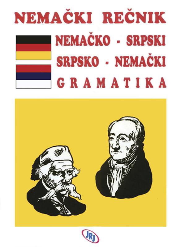 Nemački rečnik