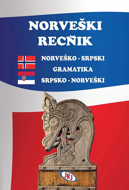 Norveški rečnik
