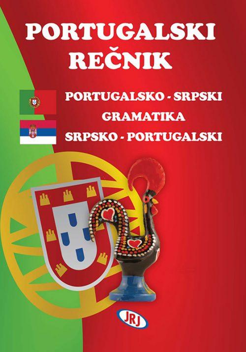 Portugalski rečnik - recnik