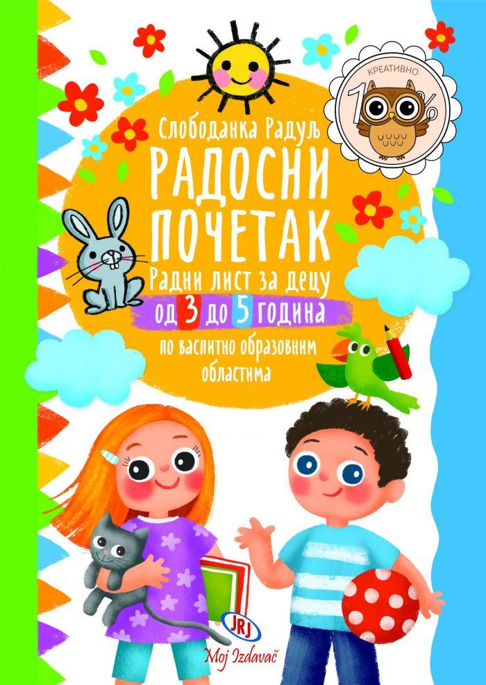 Radosni pocetak - radni list za decu 3-5 godina