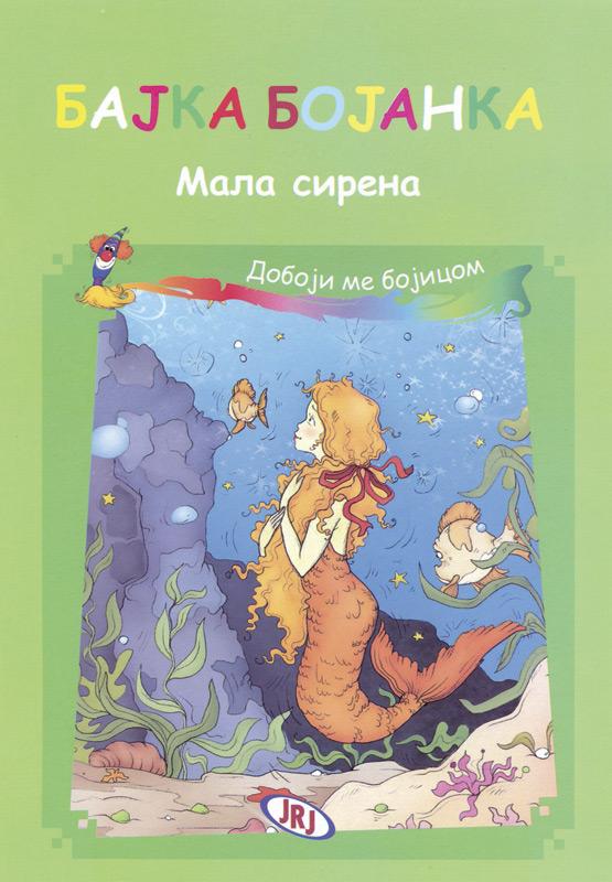 Bojanka Mala sirena
