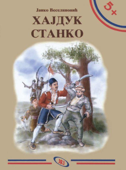Hajduk Stanko, Janko Veselinović