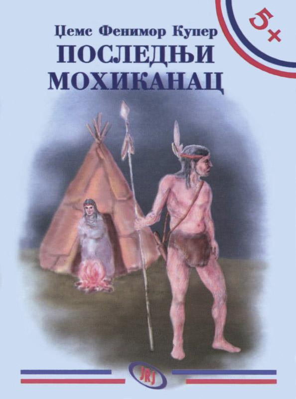 Lektira Poslednji Mohikanac, Dzejms Fenimor Kuper