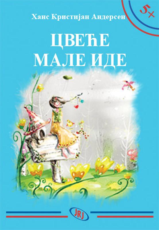 Cveće male Ide, Hans Kristijan Andersen