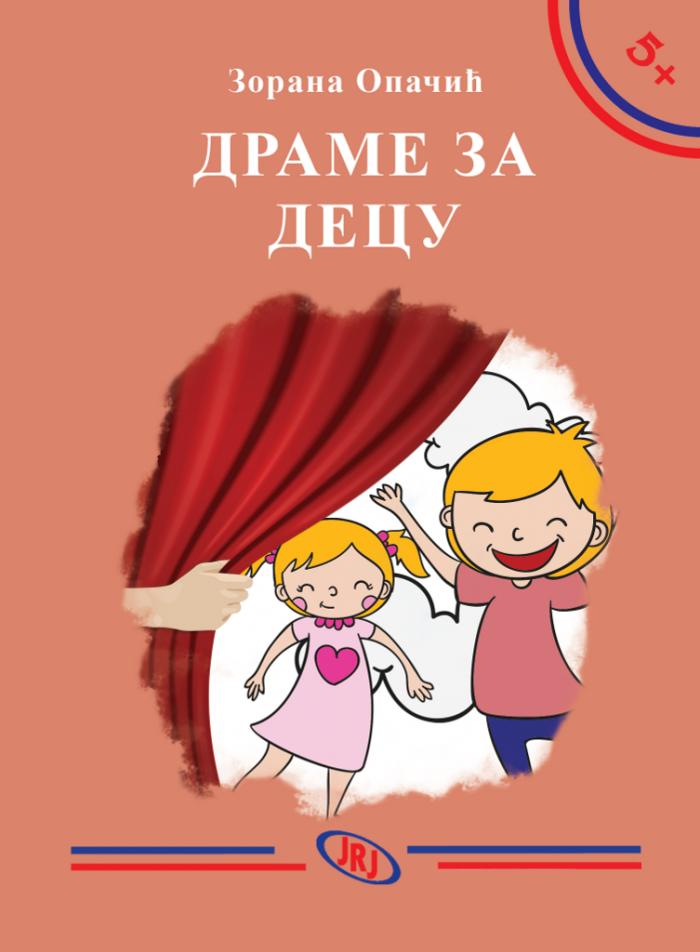 Drame za decu, Zorana Opačić