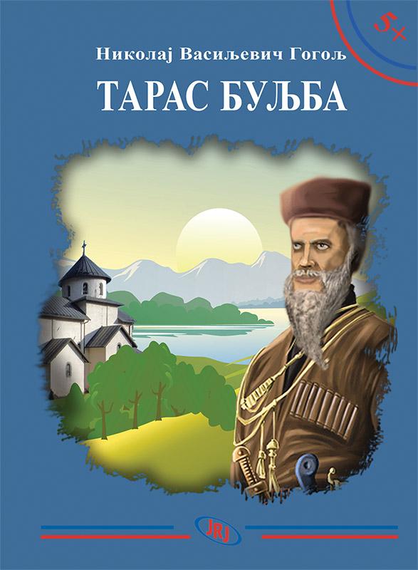 taras buljba - nikolaj vasiljevic gogolj