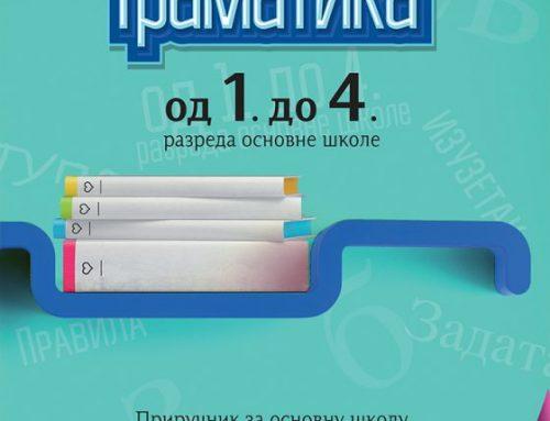 Gramatika srpskog jezika od 1-4 razreda osnove škole