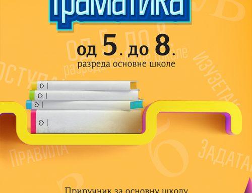 Gramatika srpskog jezika od 5-8 razreda osnove škole