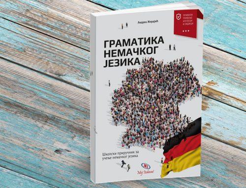 Delimo sa vama video o novoj gramatici nemačkog jezika