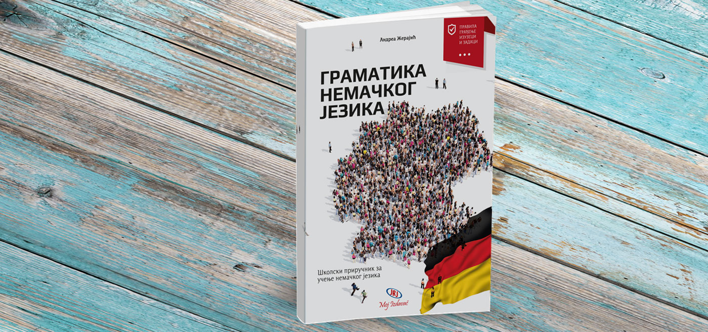 Gramatika nemackog jezika