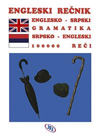 Engleski rečnik: Englesko - srpski rečnik i gramatika