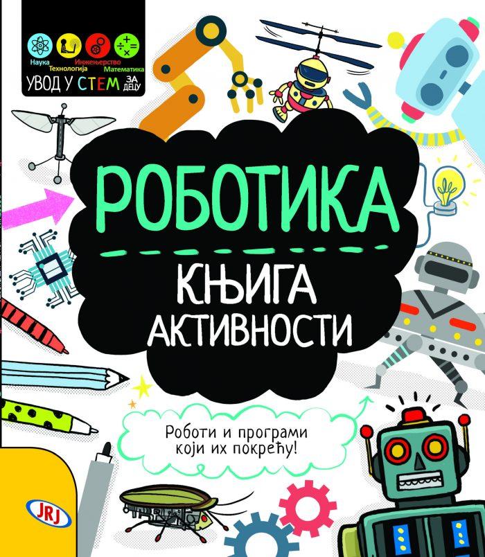Robotika - knjiga aktivnosti