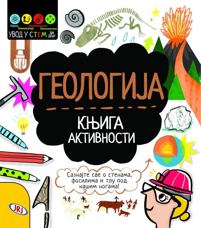 Geologija - knjiga aktivnosti