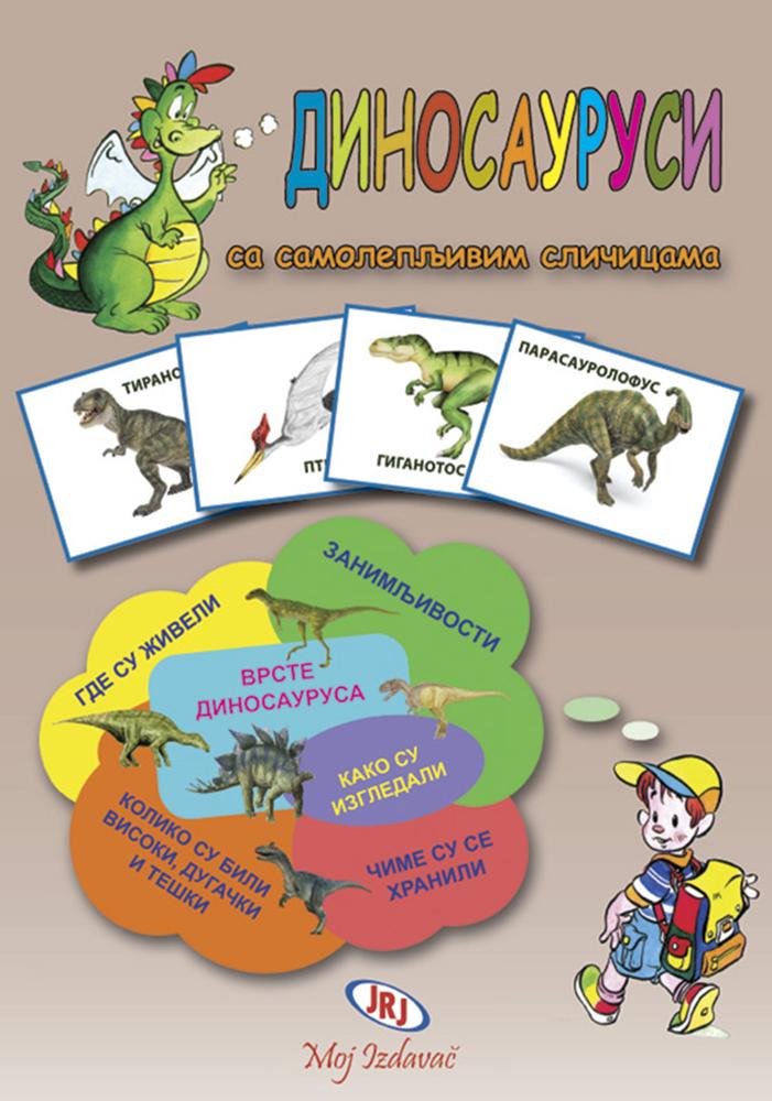 Dinosaurusi sa samoljepljivim slicicama