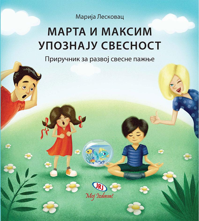 Marta i Maksim - priručnik za WEB
