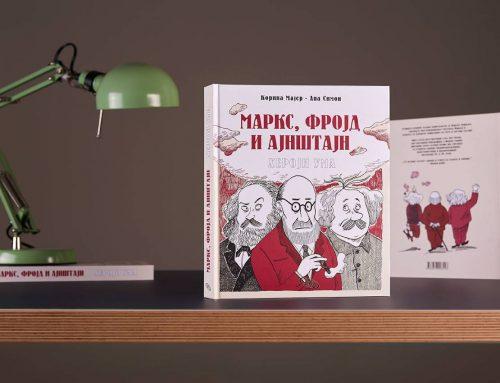 "VIDEO: Biblioteka ""Milutin Bojić"" preporučuje strip ""Heroji uma"""