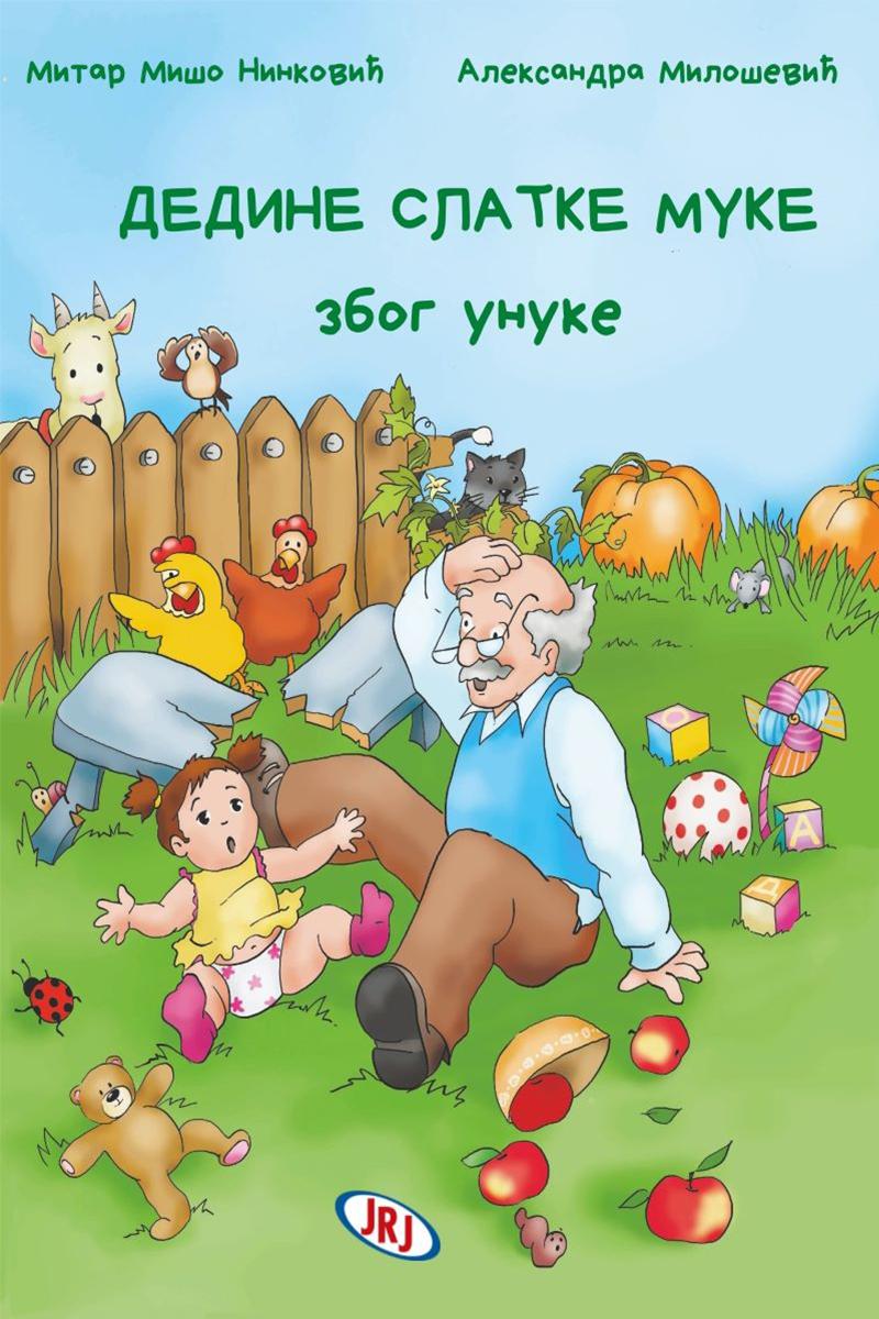 dedine slatke muke zbog unuke knjiga