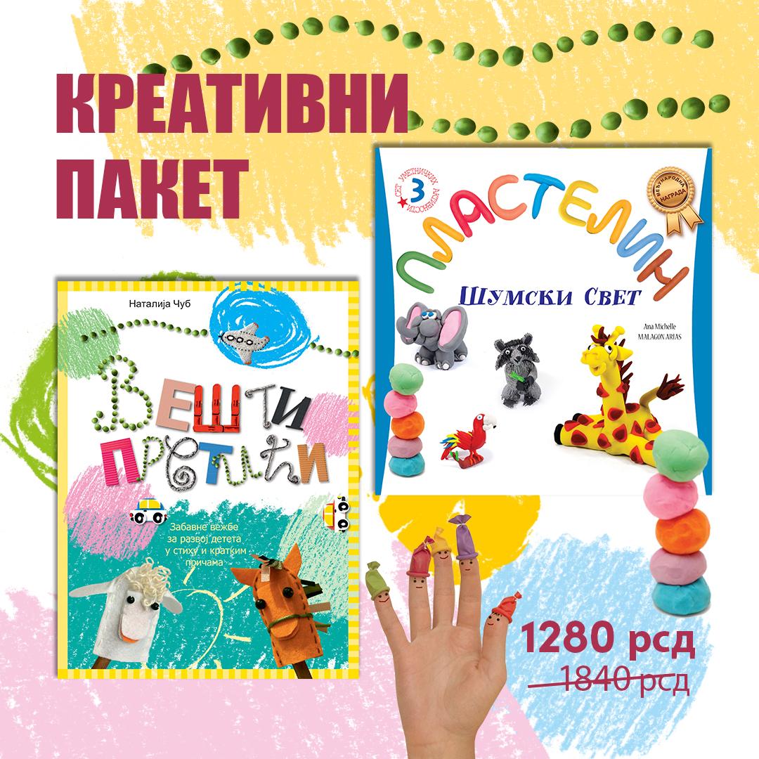 kreativni paket knjige i igre za decu