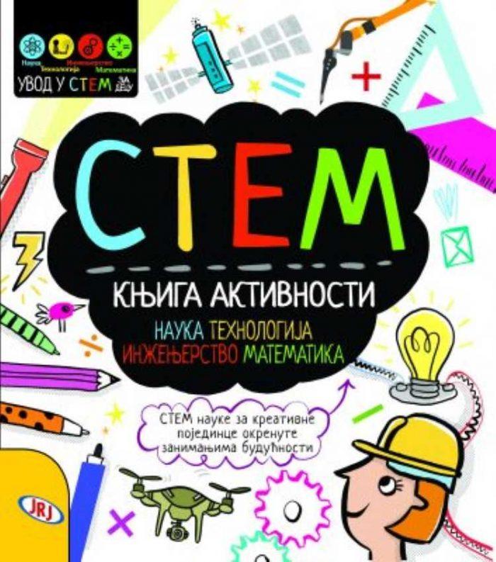 STEM decja knjiga aktivnosti o nauci