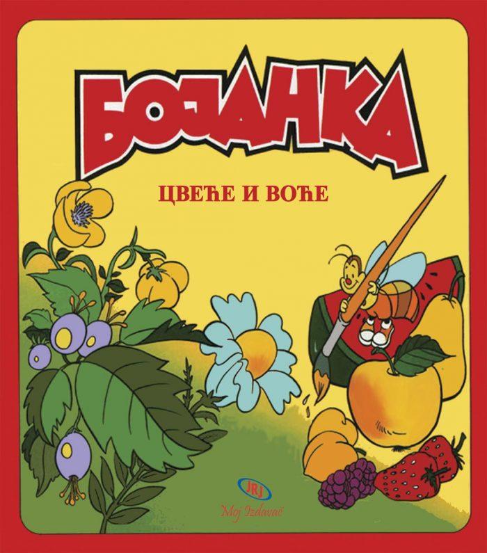 Bojanka cvece i voce