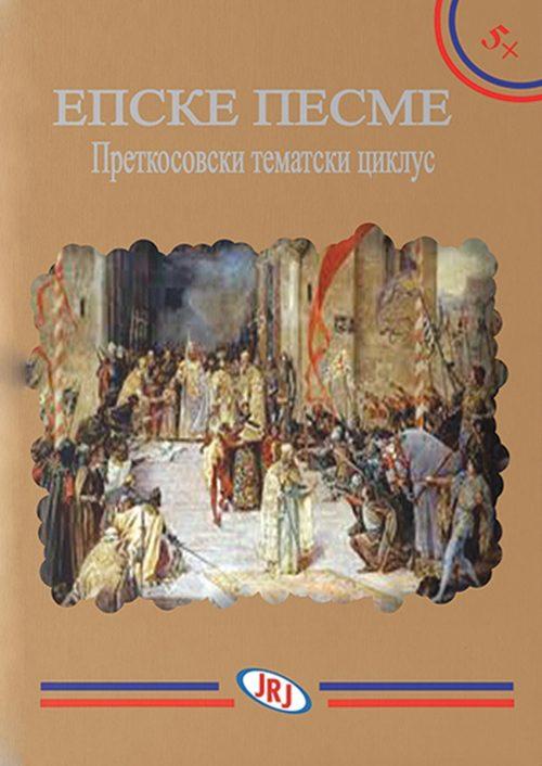 Epske Pesme, Pretkosovski tematski ciklus