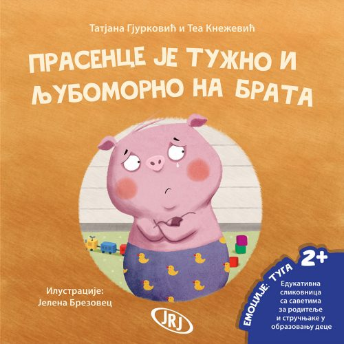 Knjiga o decji emocijama - Tuga