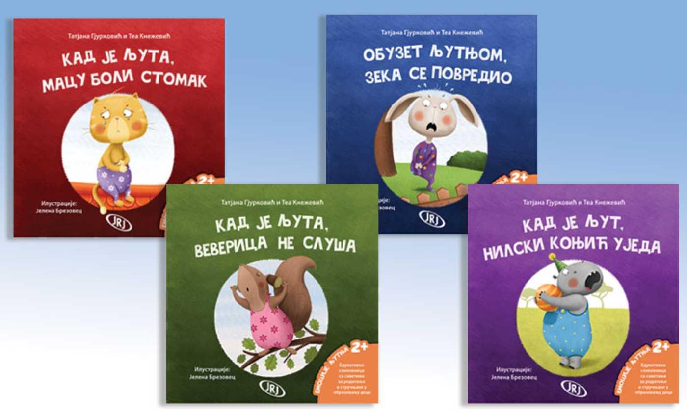 Decji paket knjiga o emocijama - Ljutnja