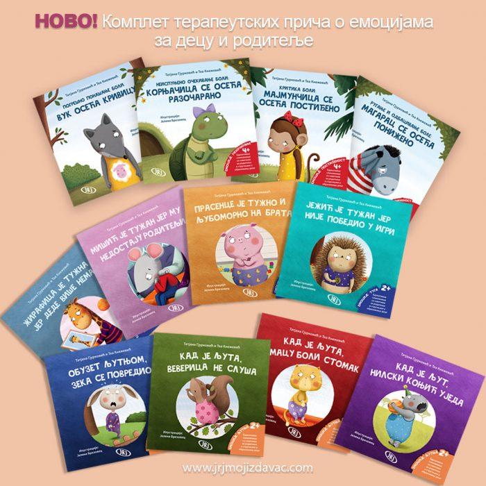 Paket decje knjige - Podrška roditeljstvu